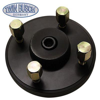 Adaptador de 4 tornillos para llantas sin agujero central